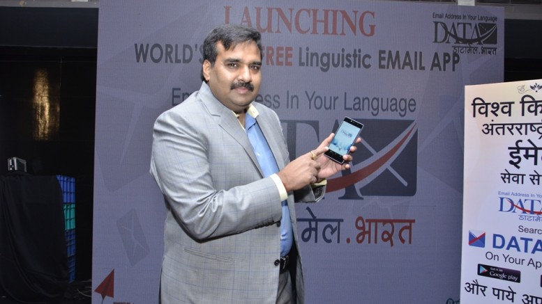 Dr. Ajay Data, Founder and CEO Data XGen Technologies Pvt. Ltdat the launch of  the world's first linguaistic free email service-Photo By GPN.