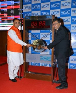 Opening Bell by Shri Vijay Rupani Hon'ble Chief Minister of Gujarat on 22nd November at Bombay Stock Exchange ( BSE ) - PHOTO BY GPN NETWORK