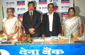 L to R : Smt Trishna Guha (ED), Shri Ashwani Kumar (CMD, Dena Bank), Shri Ramesh S. Singh (ED) and Smt. Usha Ravi (GM-Financial Management) at the Q4 FY17 financial results announcement of Dena Bank - Photo By Sachin Murdeshwar GPN NETWORK.