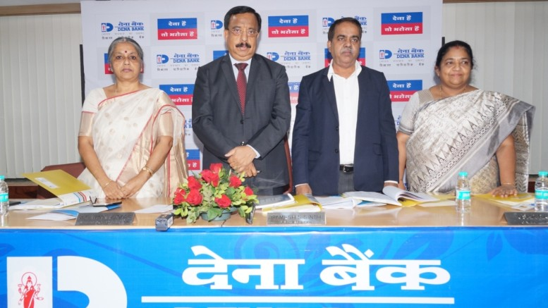 L to R : Smt Trishna Guha (ED), Shri Ashwani Kumar (CMD, Dena Bank), Shri Ramesh S. Singh (ED) and Smt. Usha Ravi (GM-Financial Management) at the Q4 FY17 financial results announcement of Dena Bank - Photo By Sachin Murdeshwar GPN NETWORK