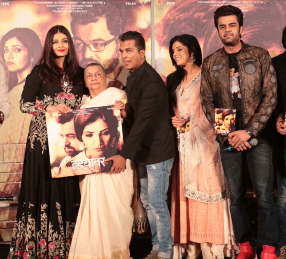 Aishwarya Rai Bachchan launches the music of Vikram Phadnis' Hrudayantar - Photo By GPN NETWORK