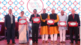 Seen in the Photograph is Shri Vinod Kathuria, Executive Director, Union Bank of India, along with Life Time Achievement Awardees who were felicitated by the Bank on the occasion of Bank's 99th Foundation Day Event held at Nehru Centre, Mumbai - Photo By Sachin Murdeshwar GPN NETWORK