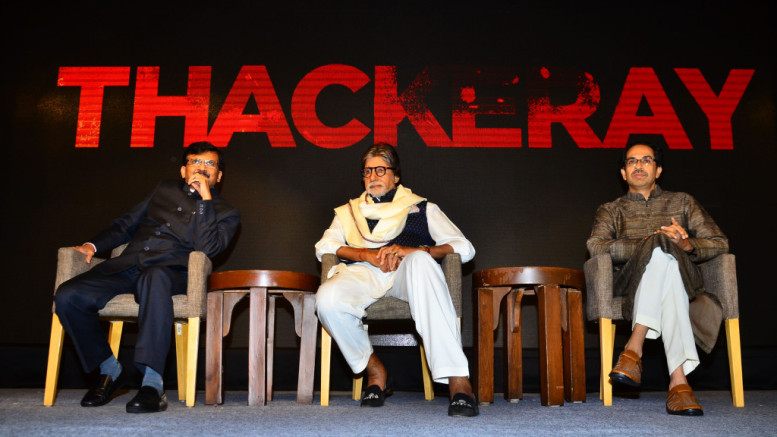 Sanjay Raut, Amitabh Bachchan, Uddhav Thackeray at the teaser launch of Sanjay Raut's 'Thackeray', directed by Abhijit Panse in Mumbai - Photo By Sachin Murdeshwar GPN (Global Prime News)