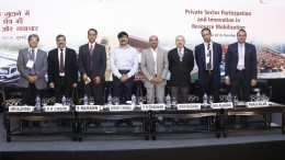 (LtoR): Dr. Amir Ullah Khan, Director Research, Aequitas, Mr. N. K. Chand, Commissioner, Transfer Pricing, Mr.S Ramann, Managing Director, National e-Governance Services Ltd, Mr. Sanjay Chadha, Additional Secretary, Ministry of Commerce, Government of India, Mr.V S Chauhan, Commissioner, Customs, Jawaharlal Nehru Customs House, JNPT, Mr. David Rasquinha, Managing Director, Export-Import Bank of India, Mr. Shiva Rajaraman, National Head- Strategic Initiatives & Chief Executive Officer, L&T Infra Debt Fund Limited and Mr. Pankaj Kalani, SVP Finance , KEC International Limited at a discussion during the THEMATIC SEMINAR ON PRIVATE SECTOR PARTICIPATION IN RESOURCE MOBILIZATION in Mumbai