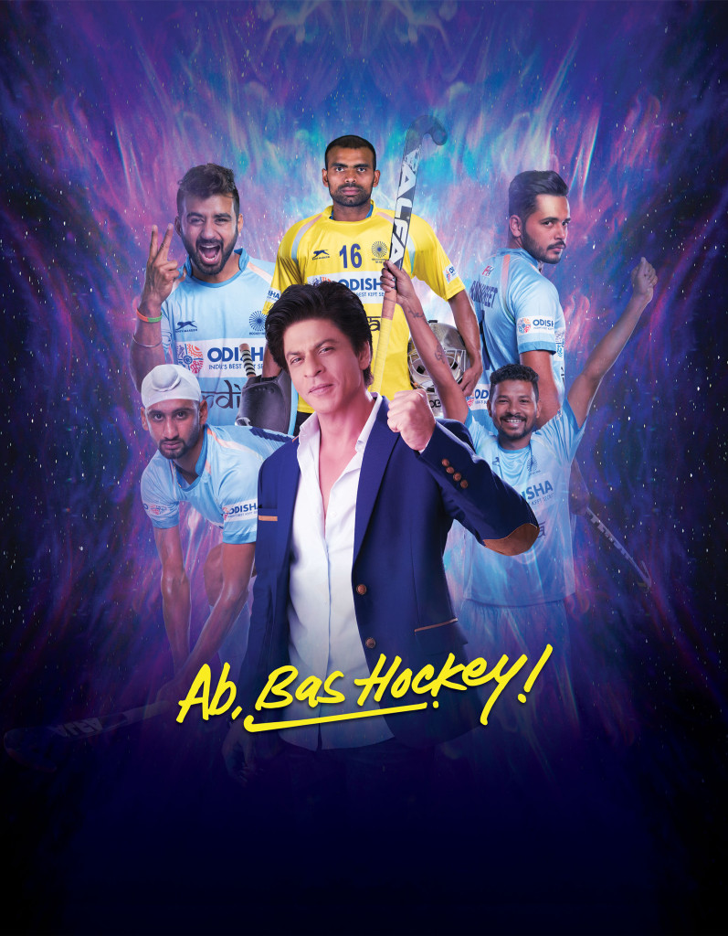SRK with Hockey Team