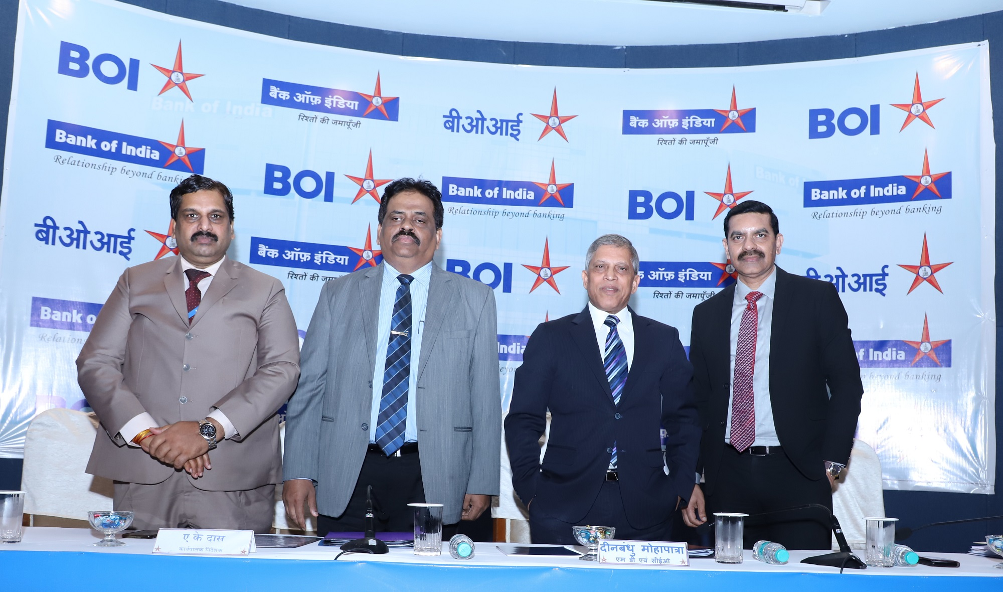 (L-R) Shri K.V.Raghavendra ( General Manager and CFO, Bank of India), Shri A.K. Das ( Executive Director, Bank of India), Shri Dinabandhu Mohapatra (Managing Director and Chief Executive Officer, Bank of India), Shri C.G. Chaitanya ( Executive Director, Bank of India)  at the announcement of the Banks Q3 FY19 Financial Results - Photo By Sachin Murdeshwar GPN News Network