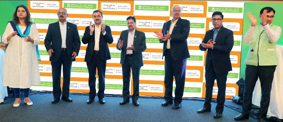 (L -R) : Ms. Tarannum Hasib, Chief Distribution Officer - Canara HSBC Oriental Bank of Commerce Life Insurance, Mr. Vijay Dube, ED - Oriental Bank of Commerce, Mr Anuj Mathur, MD& CEO - Canara HSBC Oriental Bank of Commerce Life Insurance, Mr Mukesh Jain, MD & CEO - Oriental Bank of Commerce, Mr Balkrishana Alse S, ED - Oriental Bank of Commerce, Mr Shridhar Blakrishna, Sr. Vice President and Head Sales (OBC)  - Canara HSBC Oriental Bank of Commerce Life Insurance, Mr Rajendra Kumar Saboo, GM - Oriental Bank of Commerce