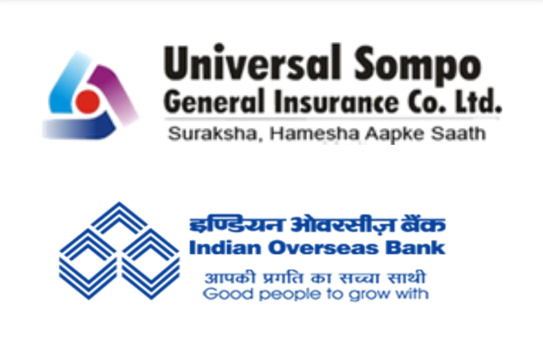 Online Portal Launch Of Iob Health Care Plus Insurance Policy